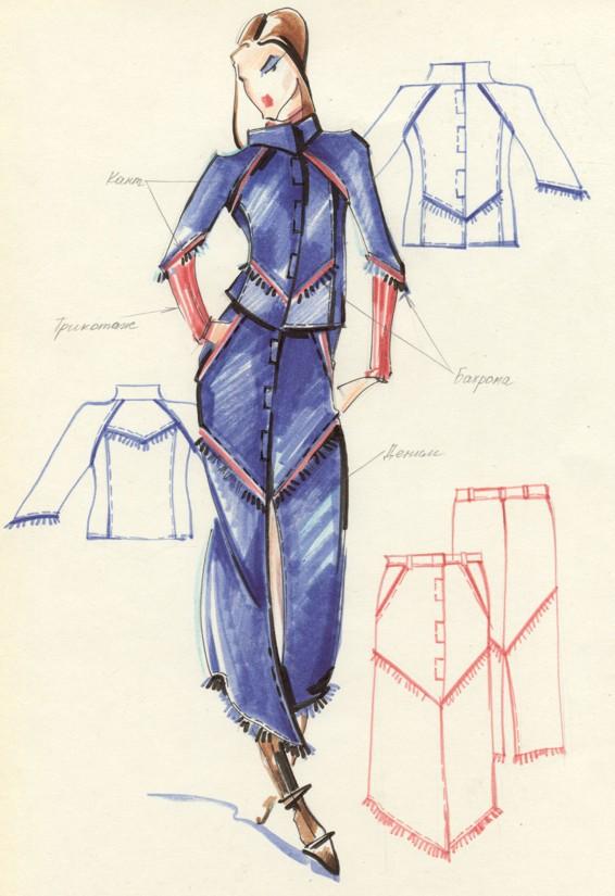 Создание Одежды